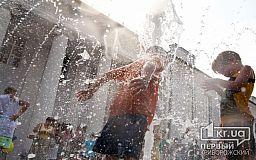 Погода у Кривому Розі на 11 червня