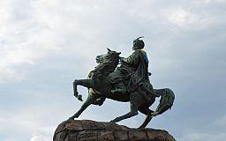 Ви знали, що в цей день відкрили пам'ятник Хмельницькому..?