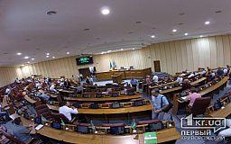 Как депутаты горсовета Кривого Рога голосовали за «неадекватный» проект решений о ставках налога на землю