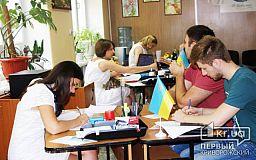 У Донецькому юридичному інституті розпочалася вступна кампанія у Кривому Розі