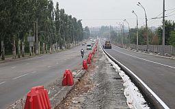 С начала года в Кривом Роге отремонтировали 80 дорог