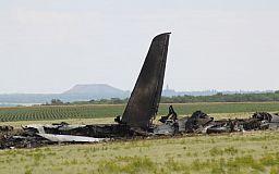Трагедія Іл-76: кримінальне провадження проти посадовців закрито