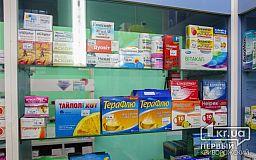Криворіжцям радять утриматися від застосування медпрепаратів, що потрапили під заборону