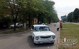 В Кривом Роге авто сбило перебегавшего дорогу пенсионера