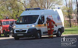 Пожарные вынесли мужчину на руках из горящей квартиры в Кривом Роге