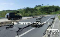 «Качает дом страшно», - свидетели событий о землетрясении в Кривом Роге