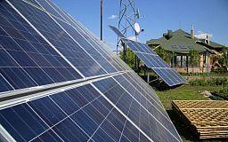 В Криворожском районе построят солнечную электростанцию