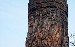 Ви знали, що сьогодні день одного з головних божеств слов'ян..?
