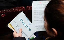 Бізнесмени Кривого Рогу віддають перевагу роботі з Prozorro