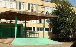 К новому учебному году готовы 90 школ Кривого Рога