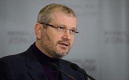 ГПУ порушила карну справу проти Вілкула