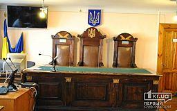 В Дніпрі від справи проти Плотницького і бойовиків почали самоусуватися судді