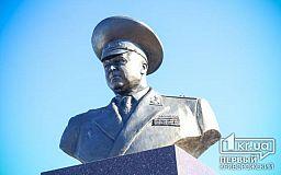 23 июля - годовщина гибели криворожанина, полковника Александра Радиевского