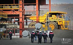 Строительство нового ГОКа в Кривом Роге вновь под вопросом