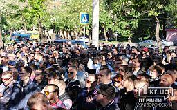 Шахтеры криворожского меткомбината готовятся к забастовке. Требуют 1000 евро в месяц