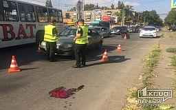 Во время ДТП пожилая криворожанка получила травмы, переходя дорогу по зебре