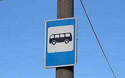 Логичное движение. Дополнительные рейсы одного из автобусов Кривого Рога