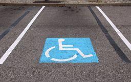 Посилена відповідальність за порушення системи паркування осіб з інвалідністю