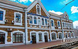 Поезд Интерсити Киев-Кривой Рог будет ездить 3 раза в неделю