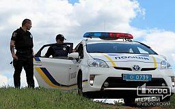 В Кривом Роге запустят программу общественного порядка и безопасности