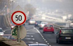 ДТП зменшиться, якщо водії автівок змінять швидкість