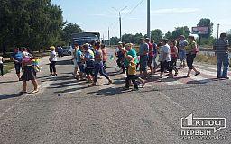 Трассу Кривой Рог- Днепр перекрыли недовольные жители сел из-за качества дорог