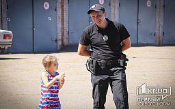 «Поліцейський, який мене врятував»: мешканці Кривого Рогу можуть долучитися до конкурсу