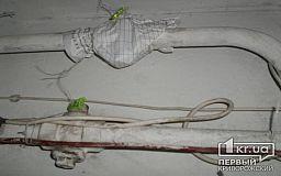 Плановое отключение газа вызвало возмущение жителей многоэтажки в Кривом Роге