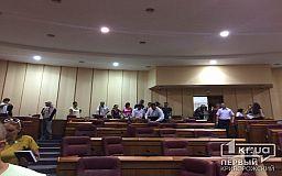 Анонимное послание получили депутаты перед началом сессии Криворожского горсовета