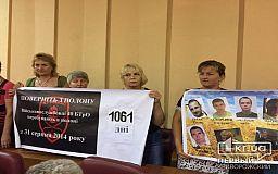 Вопрос болезненный, но денег для семей пленных бойцов АТО пока нет в Кривом Роге