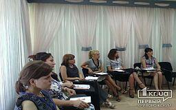 Журналістів Кривого Рогу вчать толерантності до внутрішньо-переміщених осіб