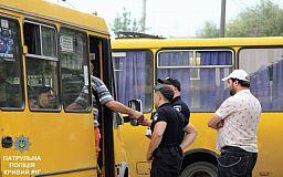 За порушеннями у пасажирському транспорті Кривого Рогу пильно стежать