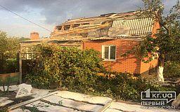 Ужасающие последствия июльской стихии в Кривом Роге