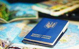 Криворожане могут получить биометрический паспорт в Центре «Виза»