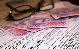 Криворожан-получателей субсидий внесут в единый реестр. Он будет с ограниченным доступом