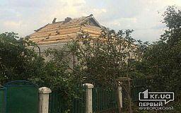 Предприятия группы Метинвест направят 2 млн гривен на ликвидацию последствий сильного урагана в Кривом Роге