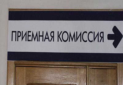 С12июля абитуриенты могут подавать документы в университеты