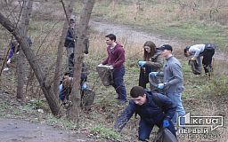 Кривой Рог от мусора убирают иностранцы