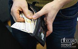 Криворіжцям на замітку: підвищився розмір виплат по безробіттю