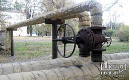 Криворожские трубы теплоснабжения встретили зиму «нагишом»