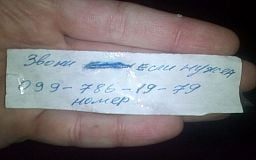 В Кривом Роге неизвестные требуют выкуп за номерные знаки: география пострадавших расширяется