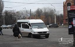 Криворіжці вимагають брати в маршрутках зі стоячих пасажирів півціни