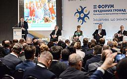 Державна підтримка українських громад у 2018 році сягне 18,5 млрд грн, - Зубко