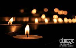 У лікарні міста Дніпро помер воїн АТО з Кривого Рогу