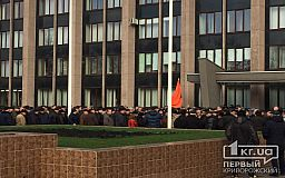 Мало денег. Криворожским пенсионерам-силовикам не нравится нынешняя украинская власть