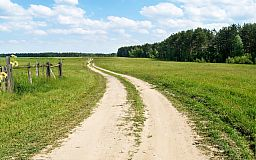 Райгосадминистрации вернут земельный участок под Кривым Рогом стоимостью в 1 млн грн