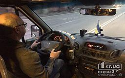 Сотни нарушений ПДД и правил перевозок пассажиров выявляют патрульные Кривого Рога