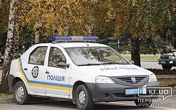 В Кривом Роге мужчина покусал и избил полицейскую