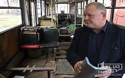 Криворожское КП «Городской троллейбус»: разруха и нищета