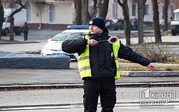 В Кривом Роге патрульный вышел на работу вместо светофора
